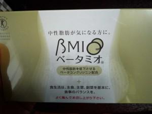 be-tamio-017