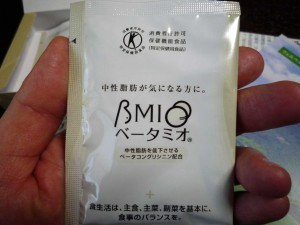 be-tamio-025