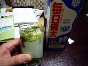 midorijiru-035